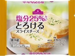 トップバリュ 塩分25%カット とろけるスライスチーズ 袋7枚