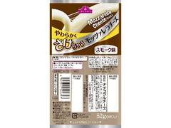 トップバリュ やわらかくさけちゃう モッツァレラチーズ スモーク味 26g×2