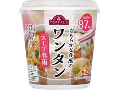 トップバリュ なめらかな食感の ワンタン スープ春雨 カップ25g