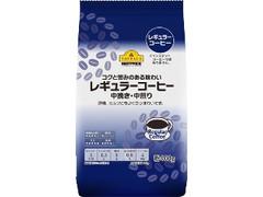 トップバリュ ベストプライス コクと苦みのある味わい レギュラーコーヒー 中挽き・中煎り 袋400g