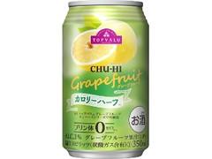 トップバリュ CHU-HI Grapefruit カロリーハーフ 缶350ml