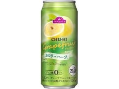 トップバリュ CHU-HI Grapefruit カロリーハーフ 缶500ml