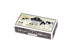 トップバリュ 全酪農 無塩発酵バター 箱200g