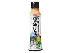 ユウキ 阿波のゆこうとすだちの 醤油ぽん酢 ボトル195ml