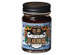 ユウキ 吉鳳 豆板辣醤 瓶100g