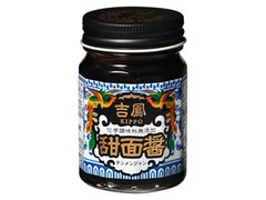 ユウキ 吉鳳 甜面醤 瓶100g