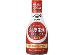 ヤマサ 鮮度生活 特選 丸大豆しょうゆ ボトル200ml