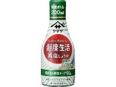 ヤマサ 鮮度生活 減塩しょうゆ ボトル200ml
