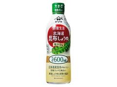 ヤマサ 北海道昆布しょうゆ 塩分9% 600ml