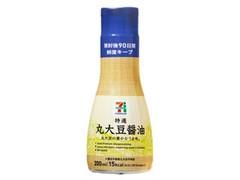 セブンプレミアム 特選 丸大豆醤油 ボトル200ml