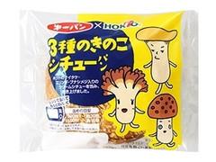 第一パン 3種のきのこシチューパン 袋1個
