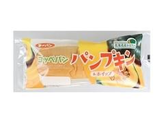 第一パン コッペパン パンプキン&ホイップ 袋1個