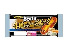 第一パン あらびき4種のチーズドッグ 袋1個