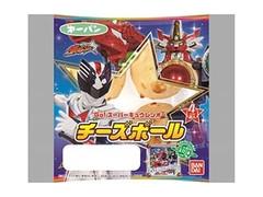 第一パン Go!スーパーキュウレンオー チーズボール 袋4個