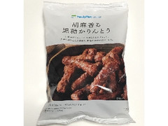 ファミリーマート FamilyMart collection 胡麻香る黒糖かりんとう 袋130g