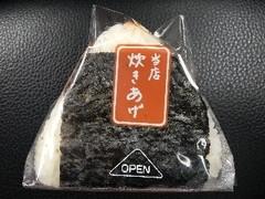 ミニストップ 当店炊き上げ ツナ明太