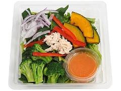 ミニストップ 人参ドレで食べる緑黄色野菜サラダ
