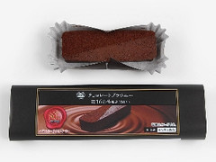 ミニストップ MINISTOP CAFE こだわりハイカカオスイーツ チョコレートブラウニー