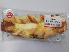 ミニストップ MINISTOP CAFE 3種のチーズデニッシュ