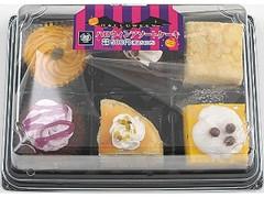 ミニストップ MINISTOP CAFE ハロウィンアソートケーキ
