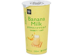 ミニストップ MINISTOP CAFE まろやかバナナミルク