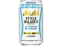 アサヒ スタイルバランス ノンアルコールビールテイスト 缶350ml