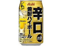 アサヒ 辛口焼酎ハイボール ドライレモン 缶350ml