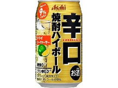 アサヒ 辛口焼酎ハイボール ドライシークァーサー 缶350ml