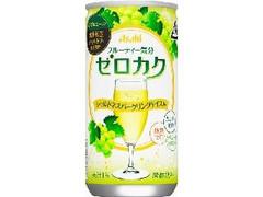 アサヒ ゼロカク シャルドネスパークリングテイスト 缶200ml