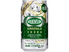 アサヒ ウィルキンソン ジンジャエール+ウオッカ 缶350ml