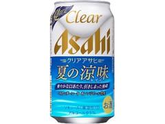アサヒ クリアアサヒ 夏の涼味 缶350ml
