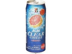 セブンプレミアム クリアクーラー グレープフルーツサワー 缶500ml