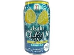 セブンプレミアム クリアクーラー シチリア産レモンサワー 缶350ml