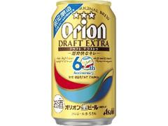 アサヒ オリオン ドラフトエクストラ 缶350ml