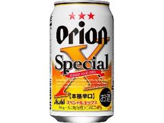 アサヒ オリオン スペシャルエックス 缶350ml