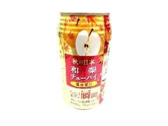アサヒビール 果実の瞬間 秋の日本 和梨 チューハイ 350ml