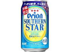 アサヒ オリオン サザンスター 夏限定デザイン 缶350ml