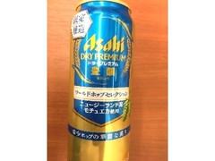 アサヒ ドライプレミアム 豊醸 ワールドホップセレクション 華麗な薫り 缶500ml