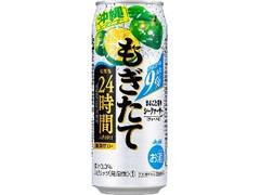 アサヒ もぎたて まるごと搾り シークァーサー 缶500ml