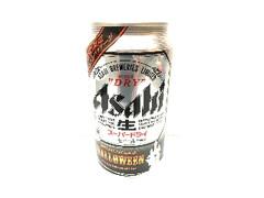 アサヒ スーパードライ スペシャルパッケージ ハロウィン 缶350ml