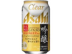 アサヒ クリアアサヒ 吟醸 缶350ml