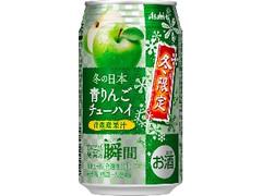 アサヒ チューハイ 果実の瞬間 青森産青りんご 缶350ml