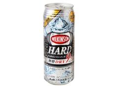 アサヒ ウィルキンソンハード DRY9% 缶500ml