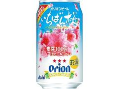 アサヒ オリオン いちばん桜 缶350ml