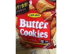 ミスターイトウ バタークッキー ミニ 袋81g