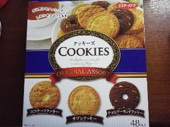 ミスターイトウ クッキーズ オリジナルアソート 箱48枚