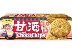 ミスターイトウ 甘酒チョコチップクッキー 箱15枚