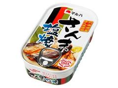 マルハニチロ さんま塩焼 缶75g