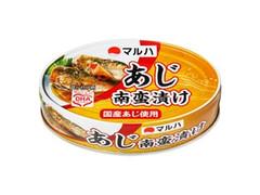 マルハ あじ南蛮漬け 缶100g