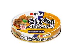 マルハ さば竜田甘酢あんかけ 缶100g